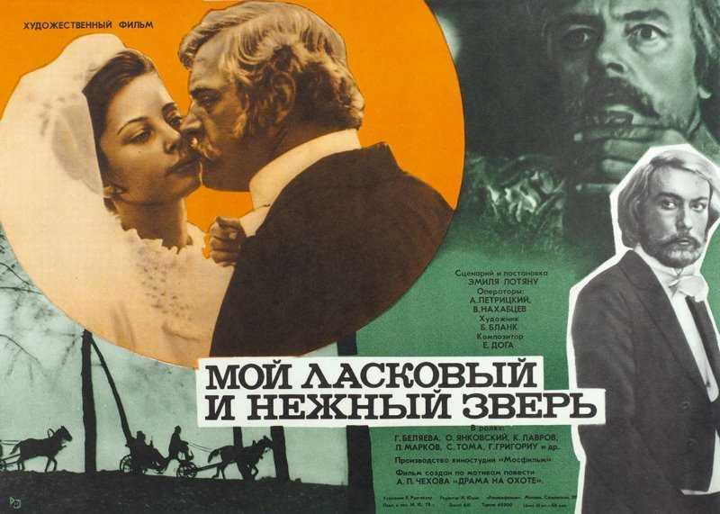 filme rusesti vechi subtitrat romana romantice dragoste drama [800×600]