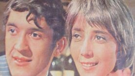Filip Cel Bun 1975 online film romanesc vechi mircea diaconu hd