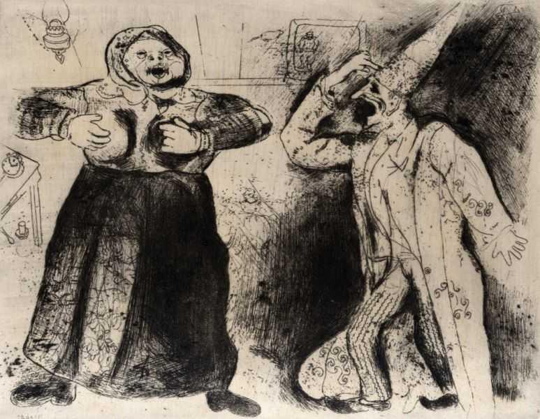 nikolai gogol-suflete moarte teatru radiofonic carte latimp.eu