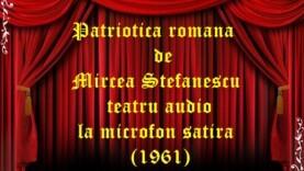 Patriotica romana de Mircea Stefanescu teatru audio la microfon satira (1961)