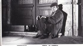 Omul si umbra film romanesc vechi (1981) latimp.eu