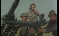 Portile Albastre Ale Orasului (1975) film romanesc latimp.eu