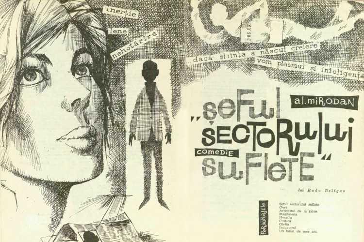 filme romanesti comuniste vechi online radu beligan amza pelea