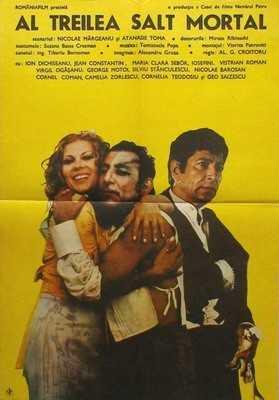 Al_treilea_salt_mortal_(1980) filme romanesti vechi comuniste romantice