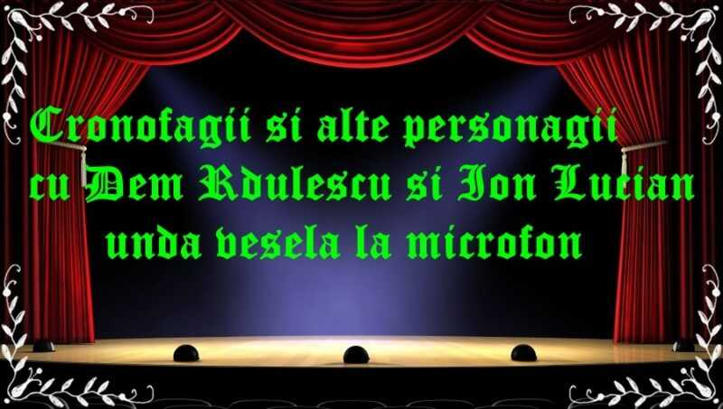 Cronofagii si alte personagii cu Dem Rdulescu si Ion Lucian unda veselă la microfon latimp.eu teatru