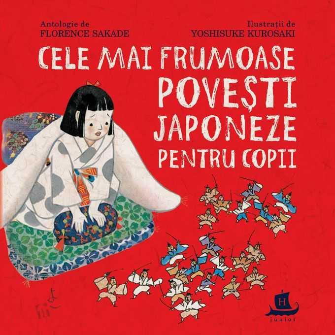 Povestea frumoasei Hachicazuki de Alexandru Stefanescu dramatizare radiofonica basm japonez latimp.eu